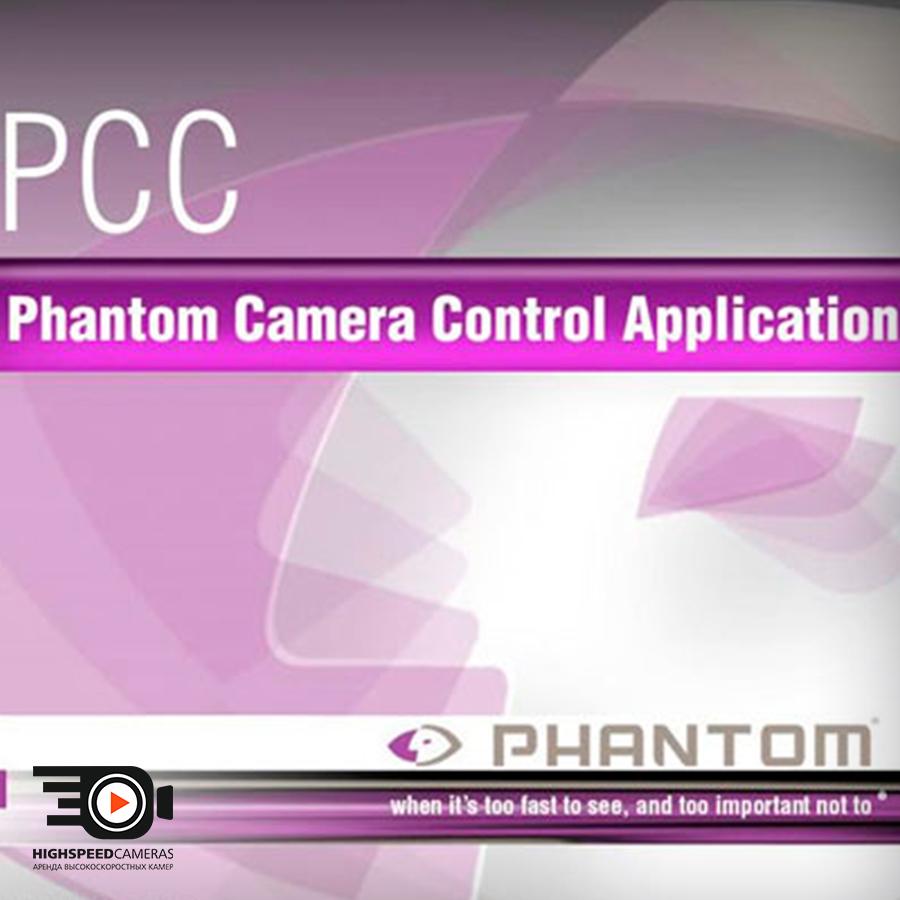 Phantom Camera Control