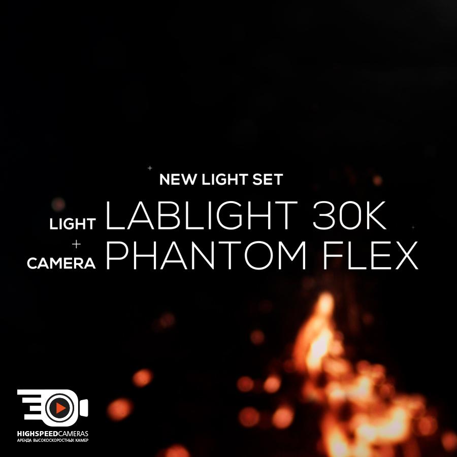 Phantom Flex 4K Light Set